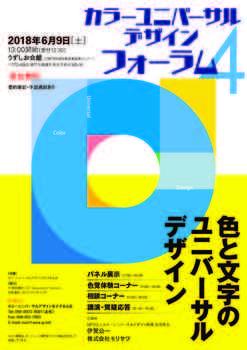 CUD4 _1.jpg