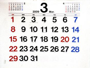 カレンダーC.jpg